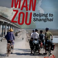 man-zou-beijing-to-shanghai-movie-poster-1020668645